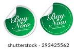 buy now stickers | Shutterstock .eps vector #293425562