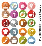 icons  kitchen  restaurant ... | Shutterstock .eps vector #293531186