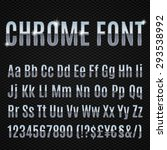 raster version. chrome alphabet ... | Shutterstock . vector #293538992