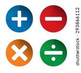 mathematics signs. add icon....   Shutterstock .eps vector #293866112