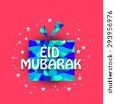 eid mubarak | Shutterstock .eps vector #293956976