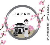 japan emblem design  vector... | Shutterstock .eps vector #294112682