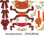 illustration with ribbons on... | Shutterstock . vector #29418046