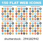 vector set of 150 flat web... | Shutterstock .eps vector #294182942