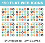vector set of 150 flat web... | Shutterstock .eps vector #294182966