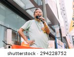 hong kong   july 1  hong kong... | Shutterstock . vector #294228752