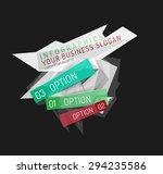 modern origami paper... | Shutterstock .eps vector #294235586