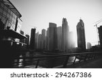 luxury architecture of dubai ... | Shutterstock . vector #294267386