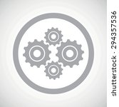 grey image of four cogs in...