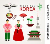 set of korean cultural symbols. ... | Shutterstock .eps vector #294363296