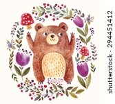 Stock vector vector illustration adorable bear in watercolor technique beautiful card with lovely cute little 294451412