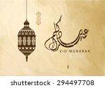 eid mubarak   traditional... | Shutterstock .eps vector #294497708