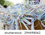 waste paper recycling   Shutterstock . vector #294498062
