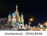 autumn 2014. russia. moscow.... | Shutterstock . vector #294518948
