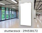 one big vertical   portrait... | Shutterstock . vector #294538172