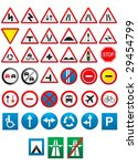 public traffic signs | Shutterstock .eps vector #29454799