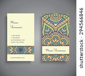 business card. vintage... | Shutterstock .eps vector #294566846