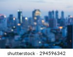city blurred lights background... | Shutterstock . vector #294596342