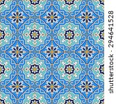 gorgeous seamless patchwork... | Shutterstock .eps vector #294641528