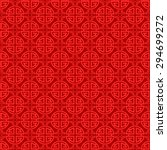 seamless chinese pattern of... | Shutterstock .eps vector #294699272