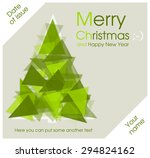 Vector Christmas Tree For Card