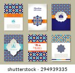 banners set of islamic. | Shutterstock .eps vector #294939335