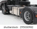 the image of tractor | Shutterstock . vector #295030982