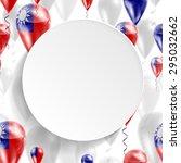 vector air balloons festive... | Shutterstock .eps vector #295032662