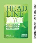 green vector brochure | Shutterstock .eps vector #295182782