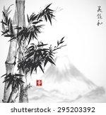 bamboo trees and fujiyama... | Shutterstock .eps vector #295203392