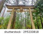"Nachi, Japan at the entrance to Hiryu Temple and Nachi Falls on the Kumano Kodo sacred trail. (Text reads, ""Hiryu Temple, Annex of Nachi  Shrine)."