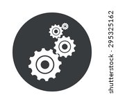 image of four gears in black...