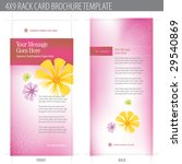 4x9 rack card brochure template ... | Shutterstock .eps vector #29540869