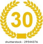 laurel wreath 30 years | Shutterstock .eps vector #29544376