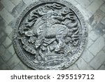 dragon stone carving