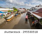 samutsakorn  thailand   july 14 ... | Shutterstock . vector #295530518