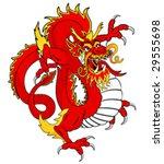 red dragon | Shutterstock .eps vector #29555698