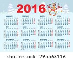 2016 calendar template. monkey...