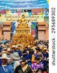 chiang mai thailand   april 13  ...   Shutterstock . vector #295689302