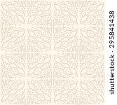 decorative elements   flowers... | Shutterstock .eps vector #295841438