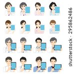 doctor  nurse   network | Shutterstock .eps vector #295862486