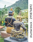 Small photo of God of Death (Hades of Thailand) Wat Kao Rang