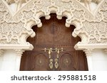 middle east or moroccan... | Shutterstock . vector #295881518