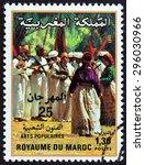 morocco   circa 1981  a stamp... | Shutterstock . vector #296030966