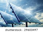 industrial photovoltaic...   Shutterstock . vector #29603497