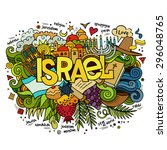 israel hand lettering and... | Shutterstock .eps vector #296048765
