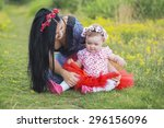 beautiful mother and baby... | Shutterstock . vector #296156096