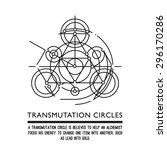 transmutation circles   motion  ... | Shutterstock .eps vector #296170286