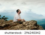 a conversation with god in the... | Shutterstock . vector #296240342