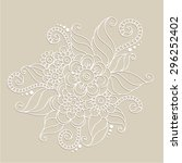 hand drawn abstract henna... | Shutterstock .eps vector #296252402